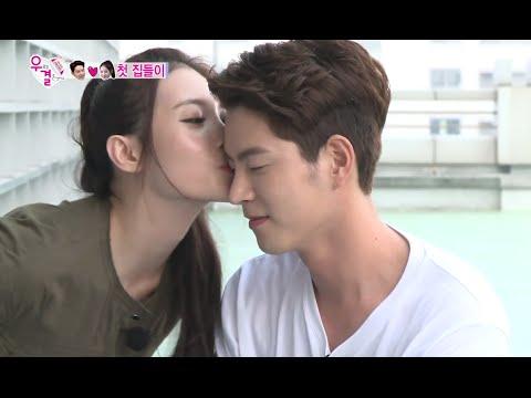 We Got Married, Jong-hyun, Yoo-ra (13) #04, 홍종현-유라(13) 20140906