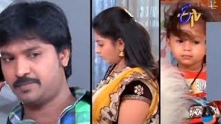 Bharyamani - భార్యామణి  - 7th April 2014   Episode No 1550