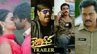 Jai Sena Movie Trailer