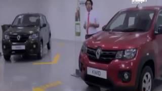 ب 40 مليون سنتيم فقط سيارة renault kwid قريبا في الجزائر (سعر مدهش)