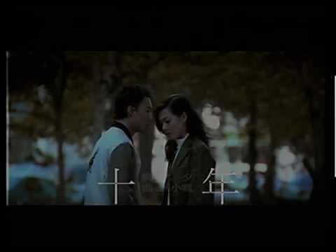 陳奕迅 Eason Chan《十年(國) [OT : 明年今日]》Official 官方完整版 [首播] [MV]