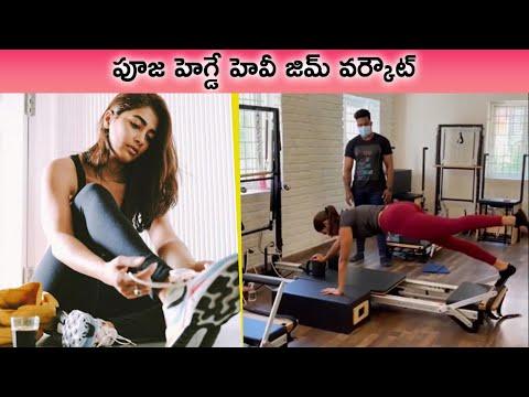 Actress Pooja Hegde's latest workout video creates buzz on social media