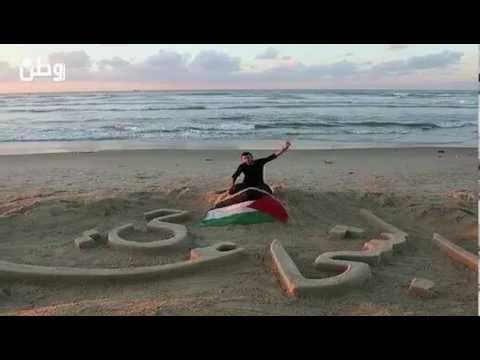 الشاطئ مرسمه.. الشاب سبيتة يجسد قضايا شعبه بالرمال
