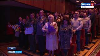 В Омске состоялось торжественное собрание, посвященное 30-летию вывода советских войск из Афганистана