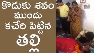 Mother Singing song in front of her Son Dead body..