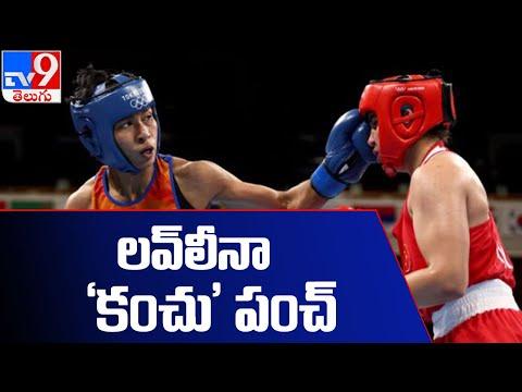 Tokyo Olympics: Boxer Lovlina Borgohain loses in semis, settles for bronze medal