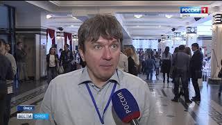 Большой бизнес-форум собрал в Омске успешных предпринимателей России