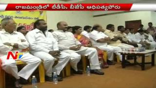 TDP, BJP leaders fight for temple committee posts in Rajah..