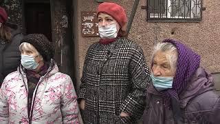 В редакцию «Вестей» обратились за помощью жители дома №2 с улицы Ракетных войск посёлка «Степной»