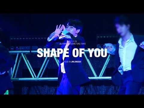[4K] 171123 Shape of you - JBJ 용국 김용국 jinlongguo