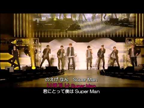 Super Girl Remix Super Junior &Zhoumi&Henry ルビ+歌詞+日本語訳