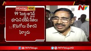 Breaking: CID sleuths register case on TDP ex-ministers..