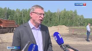 Александр Бурков совершил рабочую поездку в Тюкалинск и Калачинск