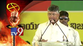 Election Fire: Chandrababu hits out on Mohan Babu, Jayasud..