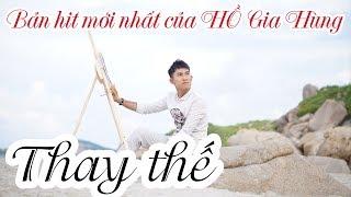 """""""Thay thế"""" - Hit mới nhất của ca sỹ Hồ Gia Hùng [Audio Version]"""