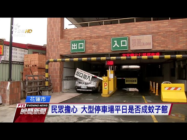 連假大量車潮湧入 花蓮市區嚴重壅塞
