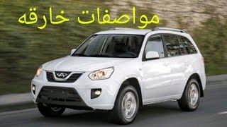 سعر و مواصفات شيري تيجو 2019 مواصفات خارقه ورهيبه !!!!!     -