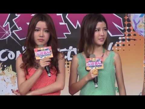 4 BY2 主持人訪問(1080p)@捷戰舞林 2012高捷街舞大賽 記者會