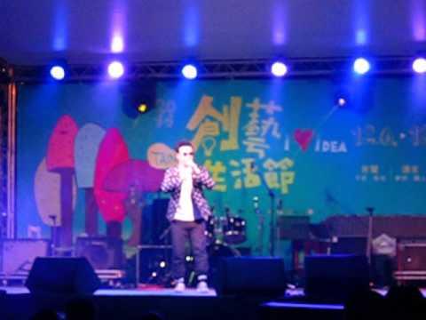 2014.12.06 台南市創意生活節表演 蕭煌奇 - 出運啦