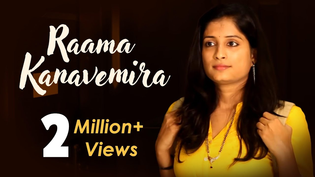 RaamaKanavemira – Latest Telugu Short Film 2016