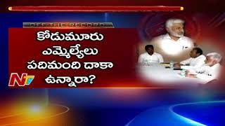 OTR : YCP Akarsh on TDP and Vijayashanti Campaign..