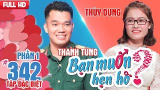"A romantic version of ""Will you be my girlfriend"" of the officer