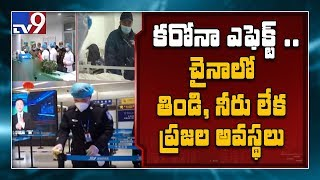 Coronavirus: Telugu students in China appeal Indian govern..
