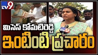 Komatireddy wife Sabitha participates in Nalgonda election..