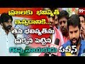 Hyper Aadi Appeals People On Pawan Kalyan