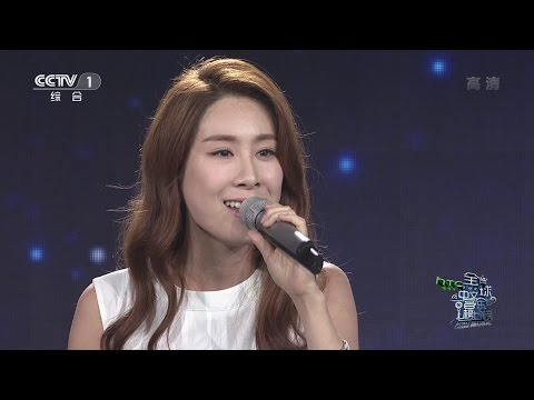 2014.08.16 Global Chinese Music Chart - Zhang Liyin - 爱的独白 (Agape)