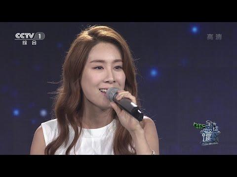 2014.08.16 Global Chinese Music Chart - Zhang Liyin - 爱的独白 (Agape)