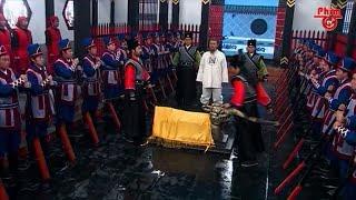 Bao Công trảm Di Vương dằn mặt Hoàng Thượng | Thất Hiệp Ngũ Nghĩa