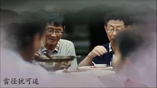 霍尊《湖山記》-飯製MV-半卷