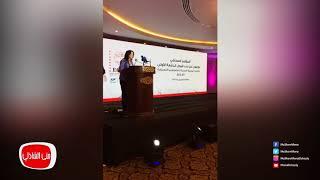كلمة منى الشاذلي سفيرة مصر للتعليم لمؤسسة مصر الخير في المؤتمر ...
