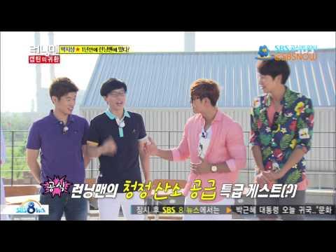 SBS [런닝맨] - 저희도 사랑해요, 박지성씨