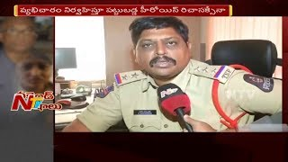 Panjagutta CI Face to Face over High Tech Prostitution in ..