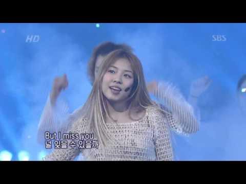 BoA Listen to my heart+No 1SBS
