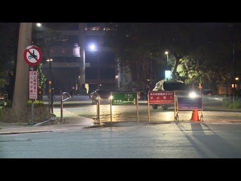 中山大學爆水痘疫情 校方公告關宿舍 20190108 公視早安新聞