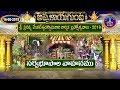 సర్వభూపాల వాహనం   Sarvabhoopala Vahanam - Appalayagunta   16-06-19   SVBC TTD