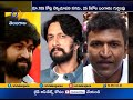 IT finds Unaccounted 109 Cr    in Kannada  Cine Industry