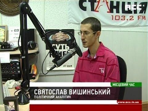 Святослав Вишинський - Суть речей (2013)