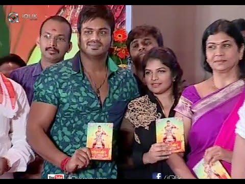 Current-Teega-Audio-Launch---Manchu-Manoj--Rakul-Preet-Singh--Sunny-Leone