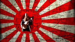 Buckethead- The Rising Sun (Dedicated to Japan Disaster Victims)