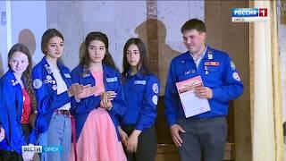 В Омске подвели итоги акции «Бессмертный полк»