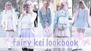 ♡ PASTEL LOOKBOOK ♡
