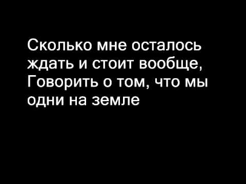 Shot - Звезда