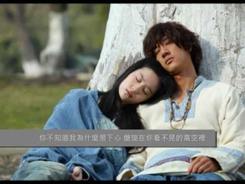王力宏 Leehom Wang - 你不知道的事 All The Things You Never Knew (with lyrics) [HQ]