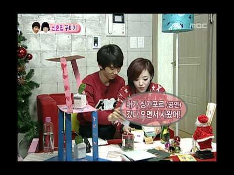 우리 결혼했어요 - We got Married, Jo Kwon, Ga-in(14) #05, 조권-가인(14) 20100116