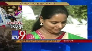 TRS MP Kavitha helps beggar Anjali : Beggars Free City Ope..