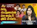 Actress Madhavi Latha Exclusive Interview